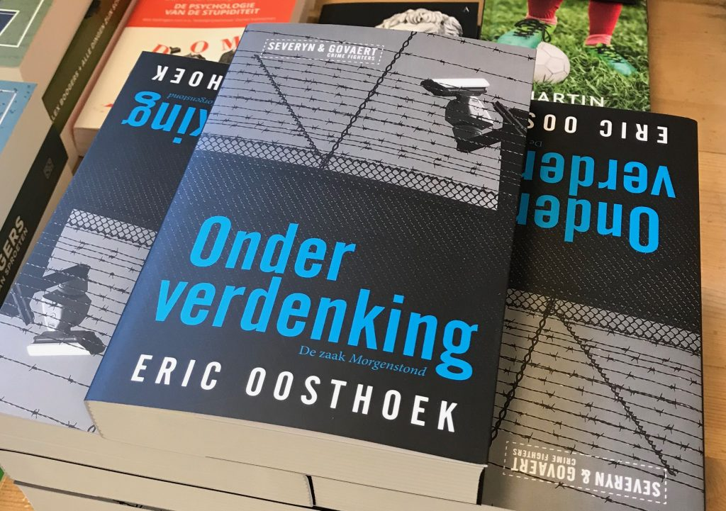 Island Boekholt - Amsterdam