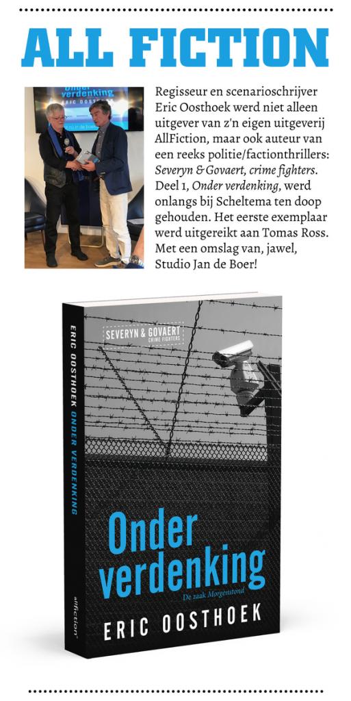 Nieuwsbrief Studio Jan De Boer